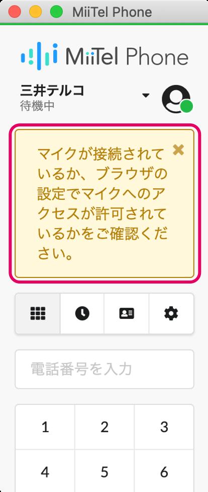 error_ message.png