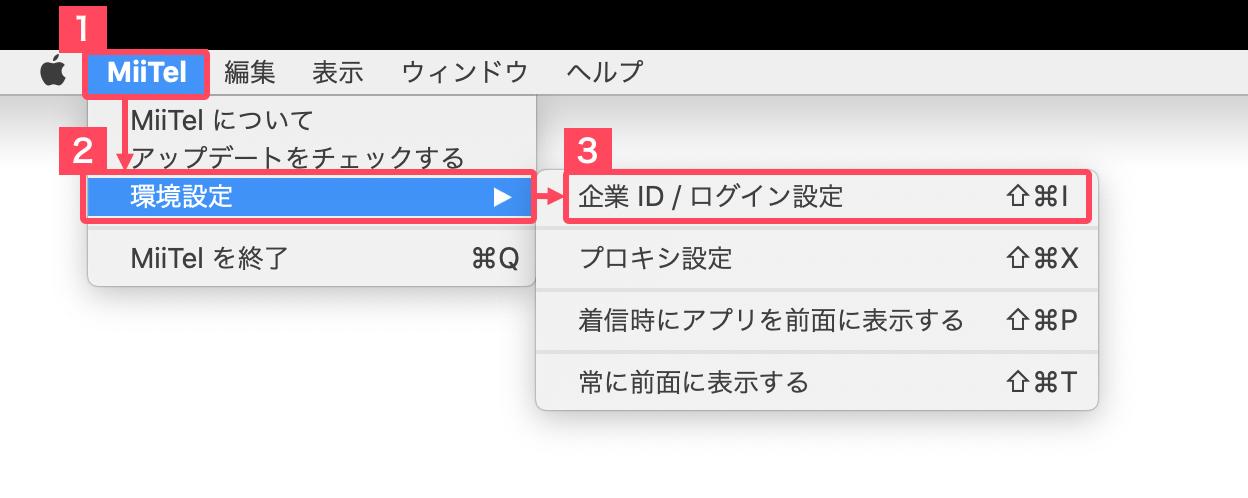 __1_mac.png