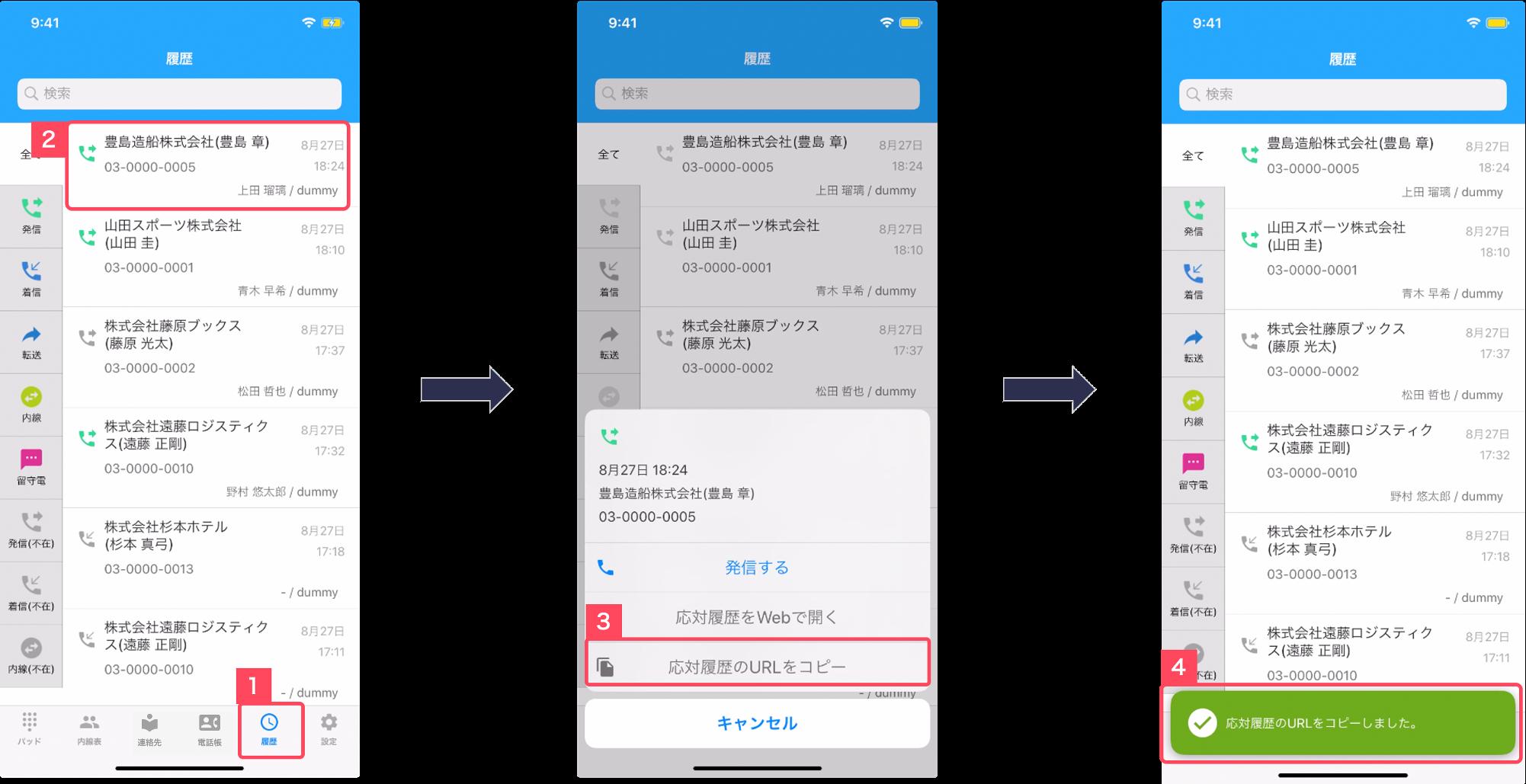 iOS_URL____.png